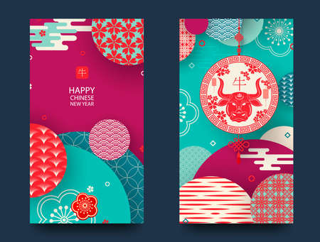 Happy New Year 2021 Chinese New Year. Set of greeting cards, envelopes with geometric patterns, flowers and lanterns. VectorTranslation from Chinese bull symbol