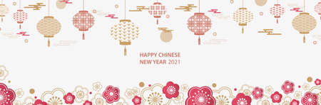 Horizontal banner with 2021 chinese new year elements. Vector illustration. Chinese lanterns with patterns in a modern style, geometric decorative ornaments.