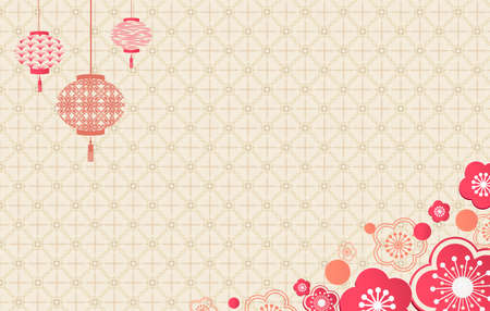 Floral frame. Japanese pattern. Floral celebration in Chinese graphics style. Invitation card with geometric symbols. Asian background. Retro style. Vector  イラスト・ベクター素材
