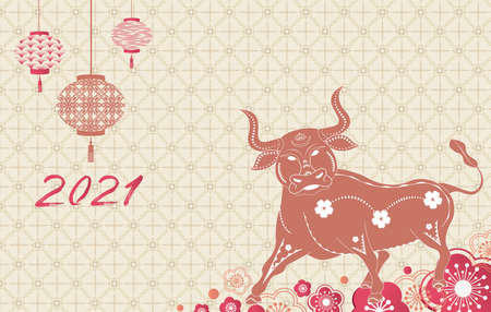 Happy new year 2021. A horizontal banner with Chinese elements of the new year.Translation from Chinese - Happy New Year, bull symbol Zdjęcie Seryjne - 158791865