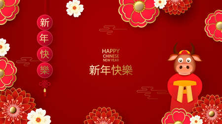 Chinese New Year 2021 year of the bull. Bull, flowers and Asian elements Translation into Chinese Happy Chinese New Year 2021 year of the bull.Vector illustration