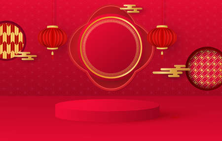 Platform and 3D studio, presentation podium. Festive background hanging lanterns, patterns. Red round stand. Vector