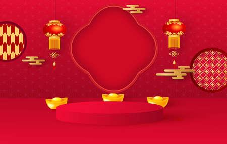 Platform and 3D studio, presentation podium. Festive background hanging lanterns, patterns. Red round stand. Vector