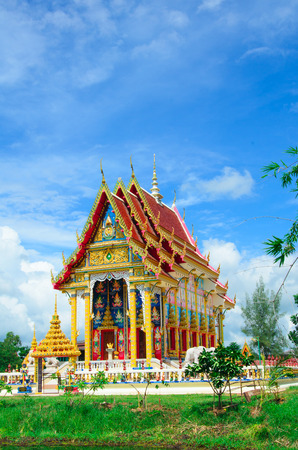 temple and lagoon in northeast,Thailand photo