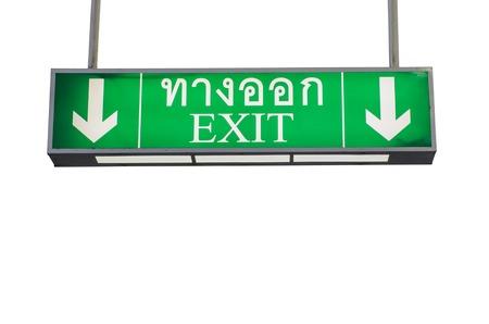 Illuminated green exit sign on isolated white background photo