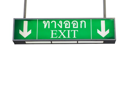bipedal: Illuminated green exit sign on isolated white background Stock Photo