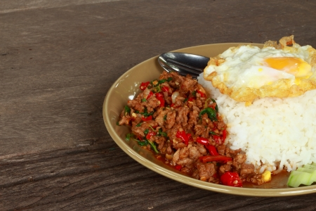 Basil Fried Rice with Pork  photo