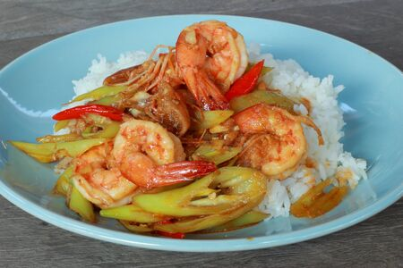Shrimp fried rice pepper  photo