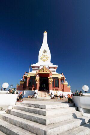 This sculpture - measuring Thailand. Stock Photo - 23832613