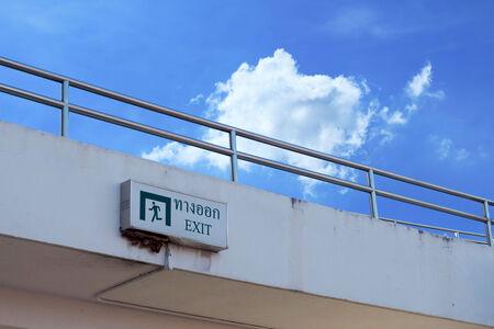 salidas de emergencia: La señal de salida en el estadio Foto de archivo