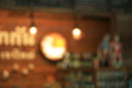Blurred of coffee shop
