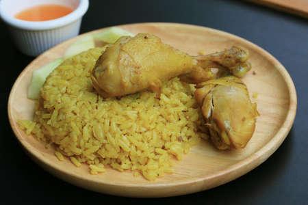 biryani: Chicken biryani with rice