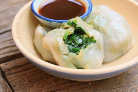 fried garlic chives dumpling