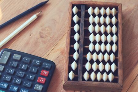subtract: abacus