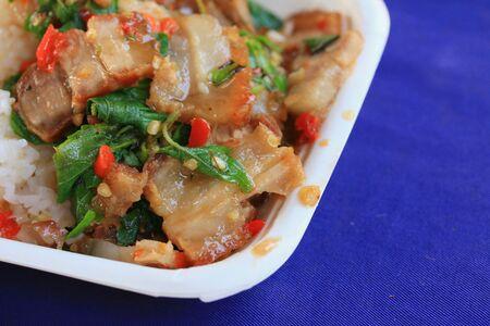 peppery: Crispy pork basil fried rice Stock Photo