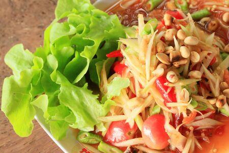 green papaya salad: papaya salad