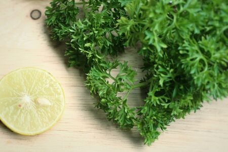 fragrant: Fresh leaf of parsley