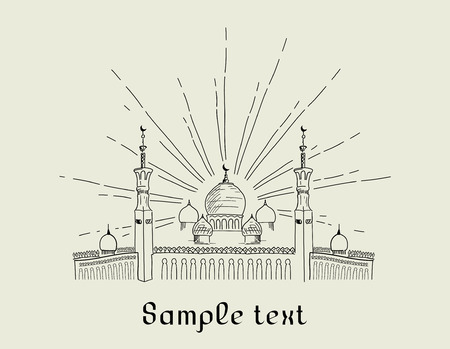 muhammad: Silhouette of mosque with minarets. Ink painted sketch for Islamic holiday. Concept for celebration for Mawlid birthday of prophet Muhammad, holy month of Ramadan Kareem, Eid Mubarak Illustration