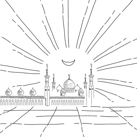 muhammad: Silhouette of mosque with minarets and Crescent Moon. Ink painted sketch for Islamic holiday. Concept for celebration for Mawlid birthday of prophet Muhammad, holy month of Ramadan Kareem, Eid Mubarak
