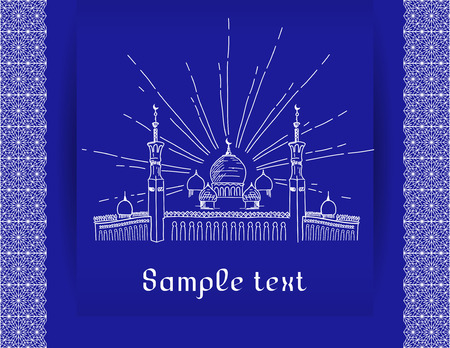 muhammad: Sketch Silhouette of mosque with minarets with Arabian style Ornament. Concept for Islamic Muslim holiday for celebration Mawlid birthday of prophet Muhammad, holy month of Ramadan Kareem, Eid Mubarak Illustration