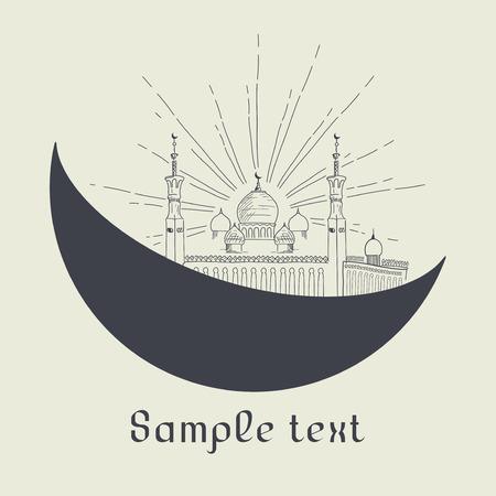 Schets Silhouet van moskee met minaretten op de maan Crescent. Concept voor islamitische Moslim vakantie voor de viering Mawlid geboortedag van de profeet Mohammed, heilige maand Ramadan Kareem, Eid Mubarak