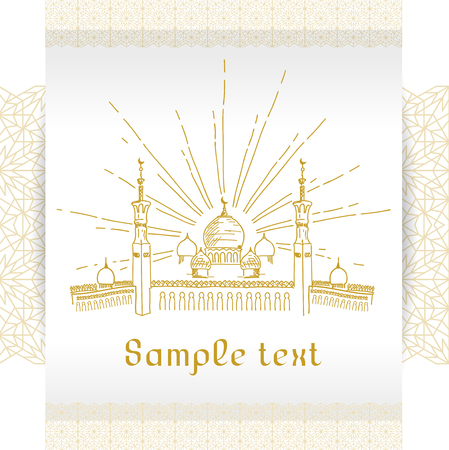 birthday religious: Sketch Silhouette of mosque with minarets with Arabian style Ornament. Concept for Islamic Muslim holiday for celebration Mawlid birthday of prophet Muhammad, holy month of Ramadan Kareem, Eid Mubarak Illustration