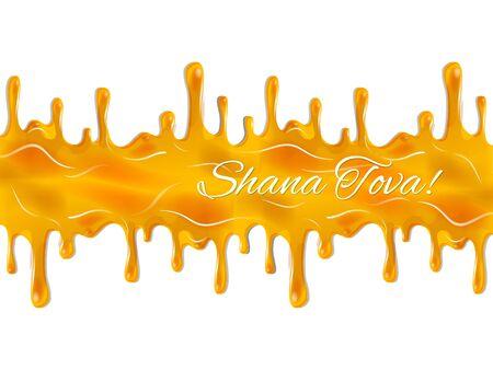 Rosh Hashanah Honey