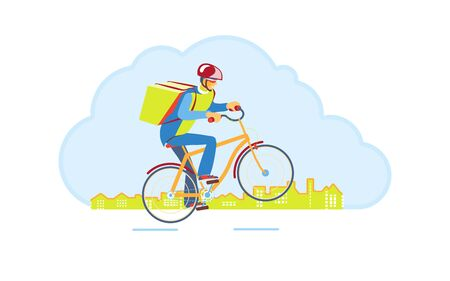 Delivery Boy worker of fast delivery service. Bicycle courier, Express Online ordering mobile app. Man on bicycle with parcel box on backpack delivers food In city. Ecological courier carrier service
