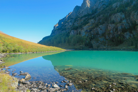 Beautiful blue mountain lake. Altai mountains, Siberia, Russia