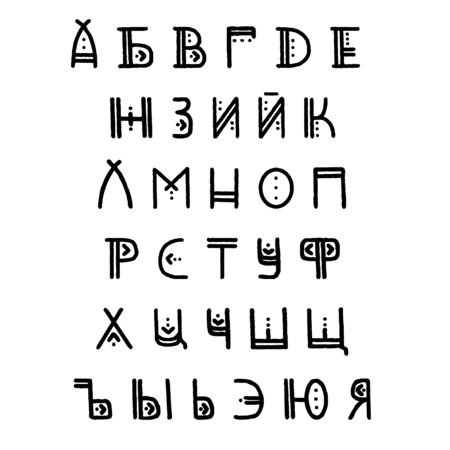 Set of vector ethnic cyrillic alphabet letters. Russian ABC. Capital letters in authentic indigenous style. For hipster theme, trendy boho posters