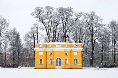 bathhouse: TSARSKOYE SELO, SAINT-PETERSBURG, RUSSIA - JANUARY 27, 2015: The Upper Bathhouse Pavilion in Catherine Park. Winter period. The Tsarskoye Selo is State Museum-Preserve. Located near Saint-Petersburg