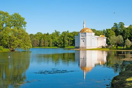 turkish bath: TSARSKOYE SELO SAINT PETERSBURG RUSSIA JUNE 2015: The Turkish Bath Pavilion on the bank of the Great Pond in the Catherine Park. The Tsarskoye Selo is State Museum Preserve