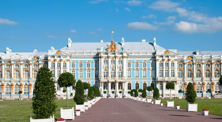 selo: TSARSKOYE SELO, SAINT-PETERSBURG, RUSSIA - JUNE 29, 2015: Catherine Palace. Summer view. The Tsarskoye Selo is State Museum-Preserve. Located near Saint-Petersburg Editorial