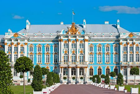 tsarskoye: TSARSKOYE SELO, SAINT-PETERSBURG, RUSSIA - JUNE 29, 2015: Catherine Palace. Summer view. The Tsarskoye Selo is State Museum-Preserve. Located near Saint-Petersburg Editorial