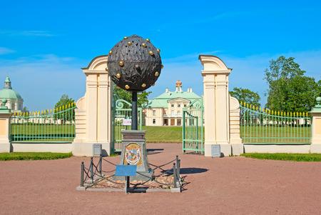 bitter orange: ORANIENBAUM, SAINT-PETERSBURG, RUSSIA - JULY 3, 2015: Bitter Orange Tree Sculpture in memory of Alexander Menshikov. On the background is the Grand Menshikov Palace Editorial