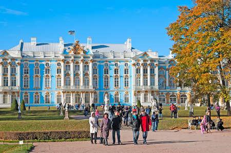 tsarskoye: TSARSKOYE SELO, SAINT-PETERSBURG, RUSSIA - OCTOBER 11, 2015: People in the Catherine Park near the Catherine Palace. The Tsarskoye Selo is State Museum-Preserve. Located near Saint-Petersburg.