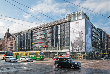 city centre: HELSINKI, FINLAND - APRIL 23, 2016: The Shopping Center Forum on Mannerheim Avenue (Mannerheimintie). Store complexes of Forum Center located on five floors Editorial