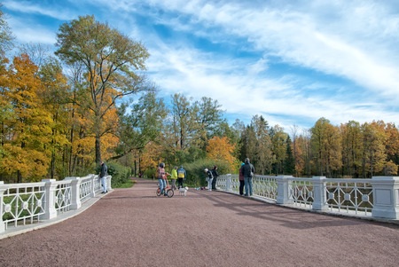 Visitors of Alexander Park on the Large Lamsky Bridge.Pushkin. Tsarskoye Selo. Russia