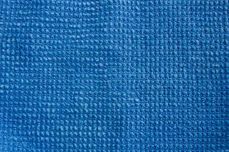 Detailed Blue towel texture photo