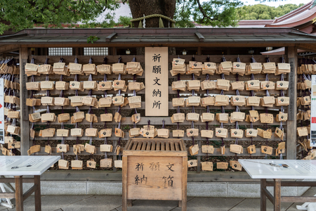 TOKYO, JAPAN - November 18, 2018: Many wooden tablets called Ema for writing something wished in Meiji Jingu Shrine.