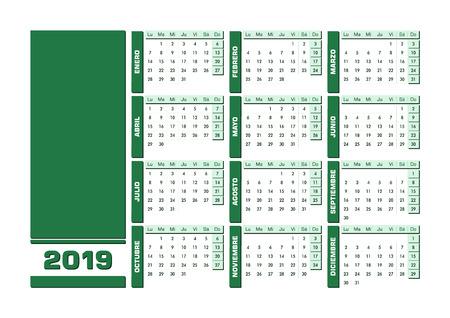 Calendario 2019 en español castellano con espacio para añadir imagen o texto. Diseño vectorial con todos los elementos convenientemente agrupados y organizados para una edición sencilla.
