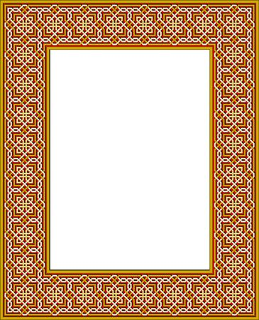 Arabic frame based on islamic traditional art. All elements sorted and grouped in layers Ilustração