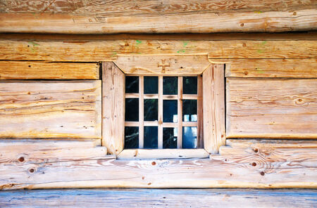 Wooden windows old house photo