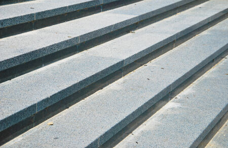 Granite Stairway photo