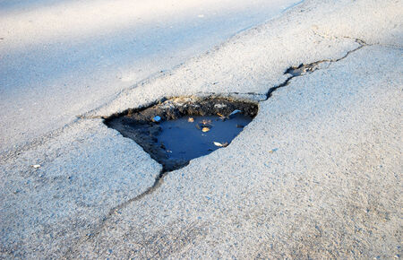pot hole: Pot Hole Stock Photo
