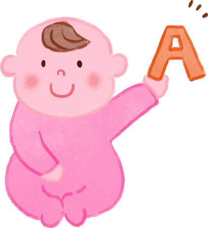 Baby have alphabet with watercolor Illustration