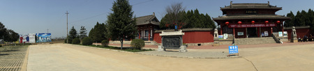 qin: The mausoleum of the king of Qin