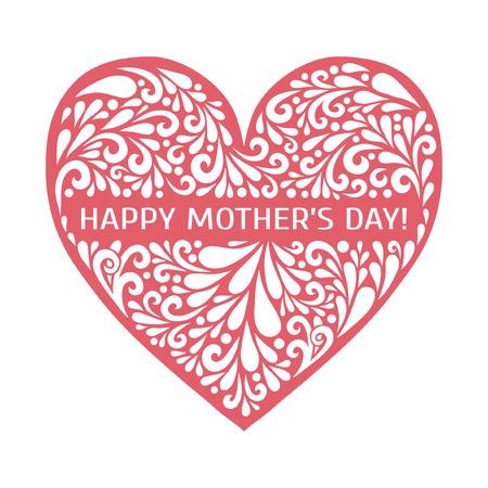 해피 어머니의 날! 소용돌이 모양으로 만든 벡터 심장입니다. 기호를 사랑 해요. 인사말 카드, 전단지, 포스터, 배너 장식 그림입니다.