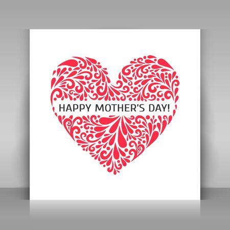 해피 어머니의 날 인사말 카드입니다. 소용돌이 모양으로 만든 심장입니다. 기호를 사랑 해요. 벡터 일러스트 레이 션.