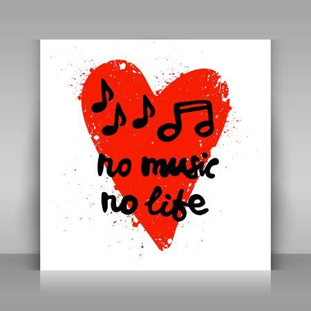 """""""어떤 음악없는 인생""""글자 없습니다. 손 글씨를 그려. 카드, 포스터 디자인, T 셔츠 프린트. 브러시 서예 벡터 일러스트 레이 션. 회색 배경에 흰"""